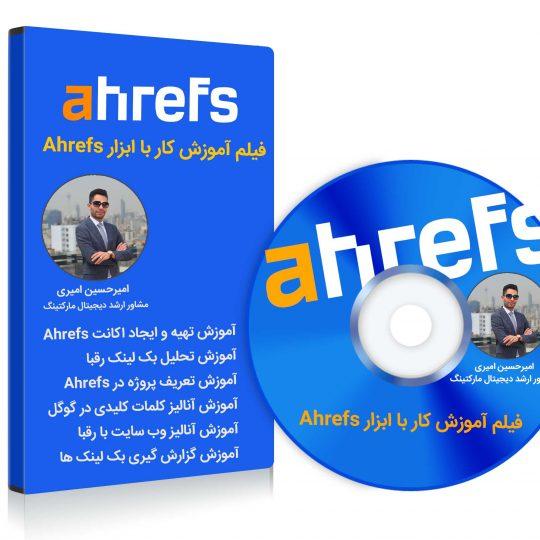 فیلم Ahrefs